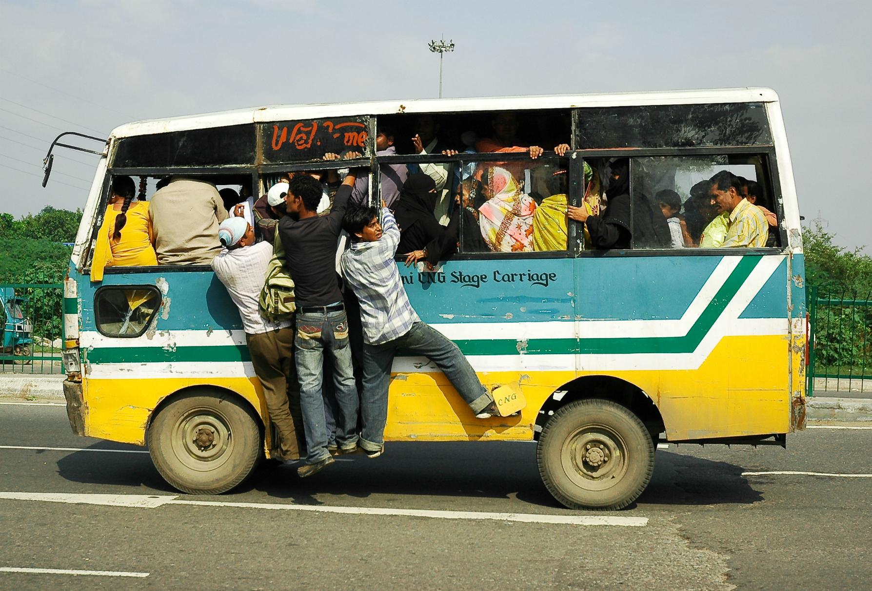 האוטובוס האחרון