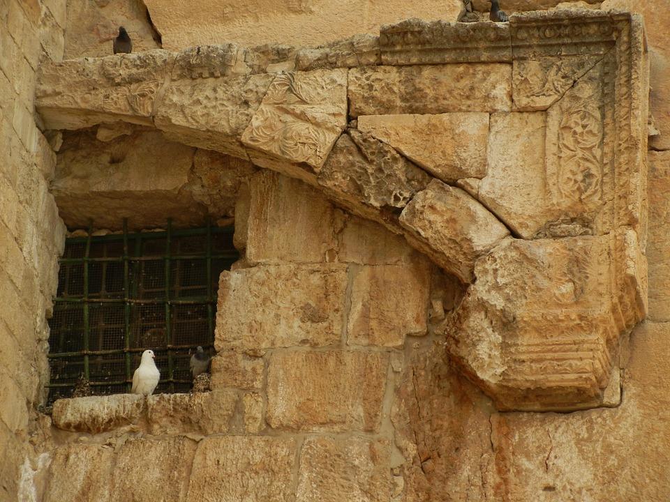 מועדים בירושלים