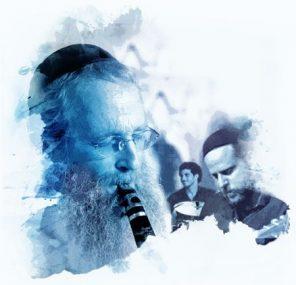 סולם ההתקרבות | מארז וידיאו של מוסיקה רוחנית מאת הרב דניאל כהן